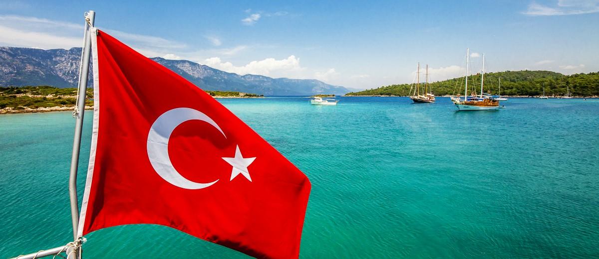 Turkey header