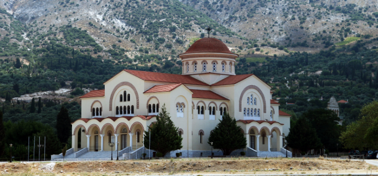 The Monastery of Agios Gerasimos