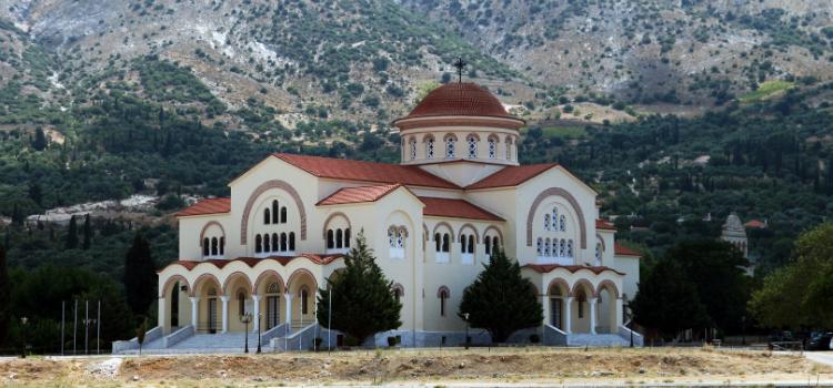 The Monastery of Agios Gerasimos